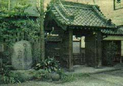 Die Geburtsstätte des Kodokan 1883